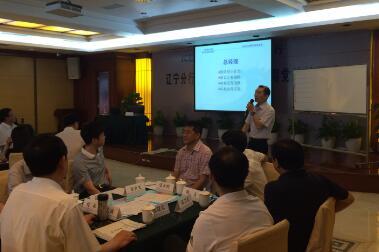 6月4日,张珂老师在杭州授课工商银行辽宁分行中高层管理者《理性经营与决策》